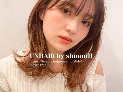 アンヘアー(UNHAIR by shiomiH)の写真