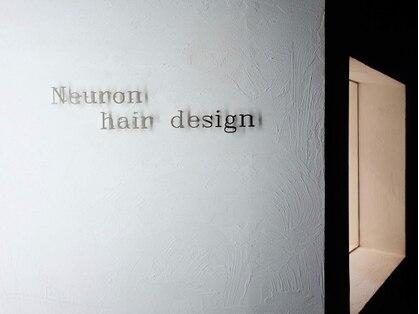 ニューロンヘアデザイン(Neuron hair design)の写真