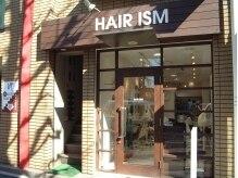 ヘアーイズム(HAIR ISM)の雰囲気(白を基調とした透明感のある店内。  癒される雰囲気♪)