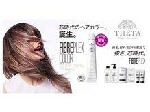 『ついに日本上陸。ハイトーンの救世主』枝毛、切れ毛94%削減!?まさかの艶感溢れるダブルカラーが実現★