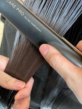 ネオリーブギンザ(Neolive GINZA)の写真/【カット+カラー+超音波トリートメント¥11700】超音波アイロン・ケアプロでトリートメントの浸透力がUP!