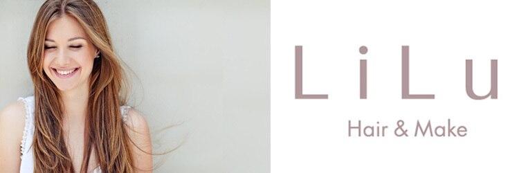 リル(Lilu)のサロンヘッダー