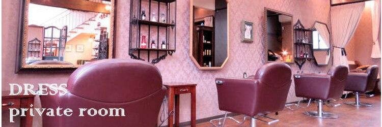ドレスプライベートルーム(DRESS private room)のサロンヘッダー