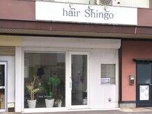ヘアー シンゴ hair shingo