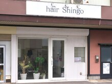 hair shingo【ヘアーシンゴ】