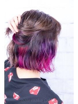 ヘアーメイク ダンス(hair make DANCE)#バレイヤージュ インナーグラデーション ピンク バイオレット