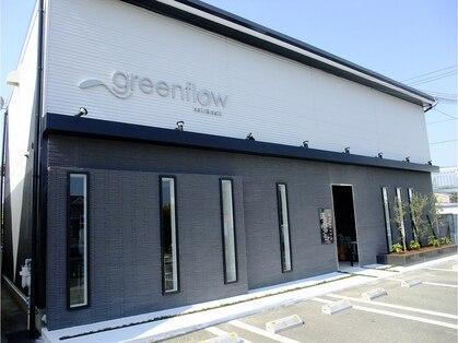 グリーンフロウ(greenflow)の写真