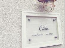 カラン(Calin.)