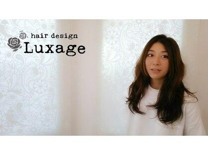ルクサージュ 新検見川店(Luxage)の写真