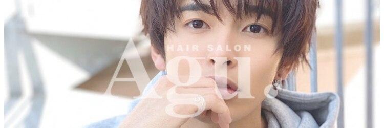 アグ ヘアー リリー 大曲店(Agu hair lily)のサロンヘッダー