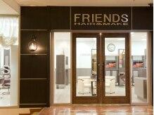 フレンズ 新浦安店(FRIENDS)の雰囲気(落ち着いたシックなお店です!)