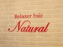 リラクサー ヘアー ナチュラル(Relaxer hair Natural)の雰囲気(アンティーク調の店内☆リラックス出来る場所☆)