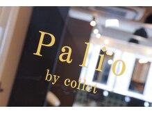 パリオ バイ コレット(Palio by collet)の雰囲気(新宿南口徒歩2分の好立地♪うれしい平日22時まで営業♪【新宿】)