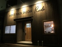 ルード(mens hair salon Rude)