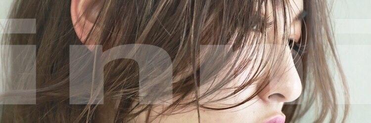 イニヘアデザインワークス(inni hair design works)のサロンヘッダー