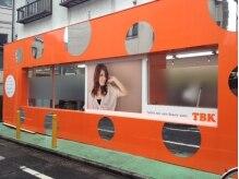 ティービーケー 東長崎店(TBK)の雰囲気(駐輪スペースもありますので自転車でもご来店いただけます。)
