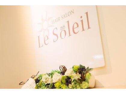 ラ ソレイル 浜松メイワン店の写真