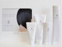 クオーレ ヘアー デザイン(cuore HAIR DESIGN)の雰囲気(ホームケア商品も揃えています。ご相談下さい◇)