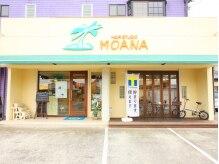 ヘアスタジオ モアナ(HAIR STUDIO MOANA)の雰囲気(こちらの建物が目印です☆)