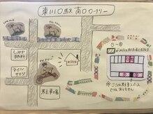 ミルコ 東川口店(milco)の雰囲気(※駐車場あり 店裏手4台御座います。その他提携パーキングあり)