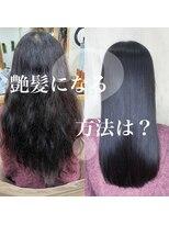 アンフィフォープルコ(AnFye for prco)【艶髪になる方法は?】髪質改善 縮毛矯正 原宿 表参道 ヘアケア