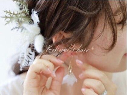 ココペリヘアプラス(kokopelli hair+)の写真