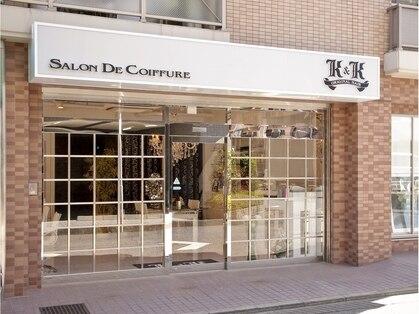 サロン ド コワフュール ケーアンドケー(salon de coiffure K&K)