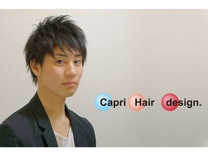 カプリヘアーデザイン(Capri Hair design)の写真