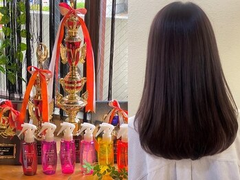 ヘアリゾート ディアリウム(Hair Resort DEARIUM)の写真/髪質改善『Aujua』の施術技術で受賞歴あり☆紫外線によるダメージは《DEARIUM》で徹底ケア!【町田】