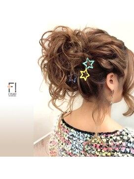 ヘアーメイクアンドネイル エフプラス(hairmake&nail F PLUS)【F PLUS!-エフプラス-】ポニーテール風アレンジ