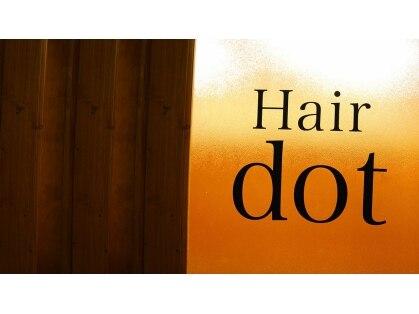 ヘア ドット 吉祥寺店(Hair dot)の写真