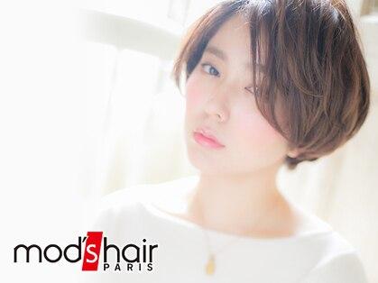 モッズヘア 千葉(mod's hair)の写真