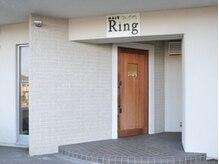 ヘアリング(HAIR Ring)