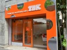 ティービーケー 仙川店(TBK)の雰囲気(オレンジ色の外観が目印☆)