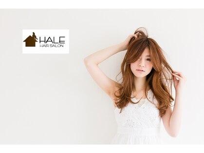 ハレ (HALE)の写真