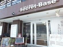 シークレットベース(Secret Base)の雰囲気(髪にお悩みの方へ。一度のご来店で他店との違いをご実感頂けます)