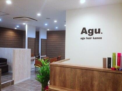 アグ ヘアー カノン 塚本店(Agu hair kanon)の写真
