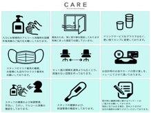 ケアウメダ(CARE UMEDA)