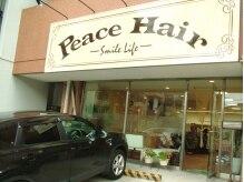 ピースヘアー(Peace Hair)の雰囲気(お店の前に駐車場もあるから便利★)