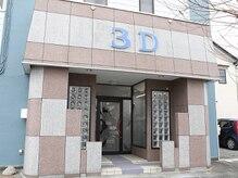 3Dの雰囲気(【籠原駅徒歩7分/NEW OPEN】こちらが《3D》です♪)