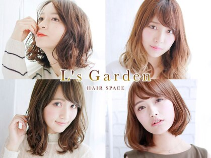 エルズガーデン(L's Garden)の写真