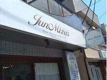 ジュン ミザール(Jun Mizar)の雰囲気(大口駅西口からすぐ!駅チカなのでお仕事帰りにもオススメ!)
