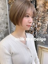 ピア(Pia)ミニボブにケアブリーチミルクティーベージュ