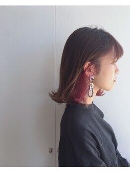 髪創の写真/お客様のご要望に合わせてダメージは少なく、理想の仕上がりになるようしっかりカウンセリング致します♪