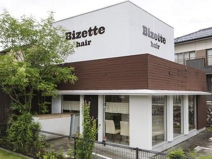 ビゼット ヘアー(Bizette hair)
