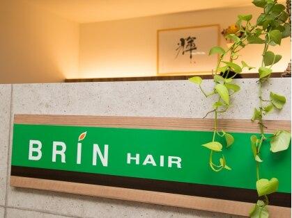 ブランヘアー(BRIN HAIR)の写真