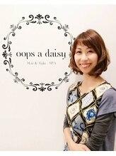 ウップスアデイジー 高田馬場(oops a daisy)五十嵐 かおり