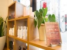 ブランヘアー(BRIN HAIR)の雰囲気(こだわりの施術&商材◆人と髪に優しい寛ぎのサロンです♪)