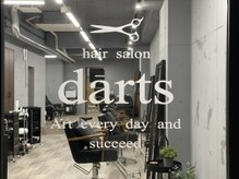 ダーツ(darts)の雰囲気(モルタルな店内で、お洒落なヘアスタイルに変身しましょう!)