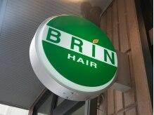 ブランヘアー(BRIN HAIR)の雰囲気(【小岩駅徒歩1分】緑の看板が目印です♪)